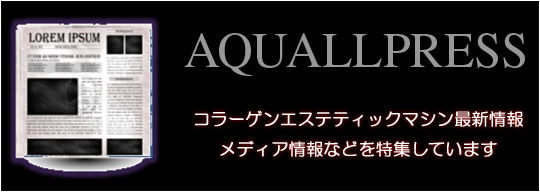 AQUALLPRESS